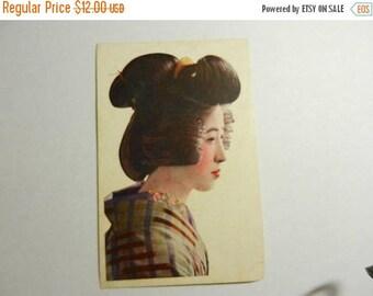 Summer Sale Vintage Japanese Geisha Postcard