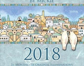 Jewish Art Calendar by Mickie 2018 (16 Month Wall Calendar, Begins Sept 2017)