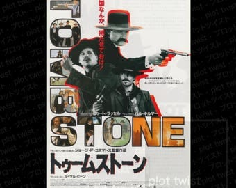 Vintage Tombstone (1994) Japanese Mini Movie Poster - Chirashi