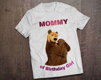 Masha and the bear Iron On Transfer. Mammy Masha and the bear Birthday Shirt. Masha e orso Birthday Shirt. DIGITAL FILE