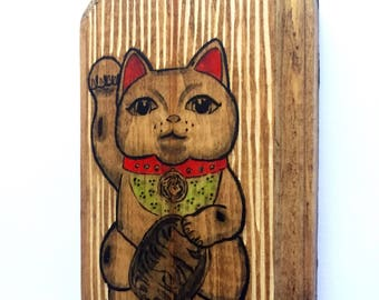 Hand Painted Asian Lucky Cat Rustic Leash Holder / Key Hanger. A fun and functional gift for cat lovers!