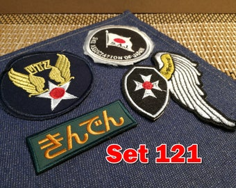 Japanese Applique, Vintage Embroidery Patches, Towel Patches, Sew on Patches, Iron on Patches