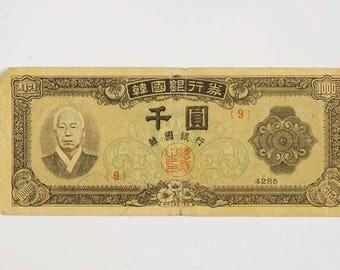 South Korea Banknote, 1952, 1000 wan, Pick10a