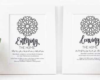 Leaving & Entering Home Dua Set of 2 Islamic Prints