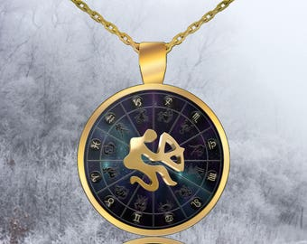 Sagittarius Pendant Necklace - November - December - Horoscope - Astrology - Zodiac - Archer