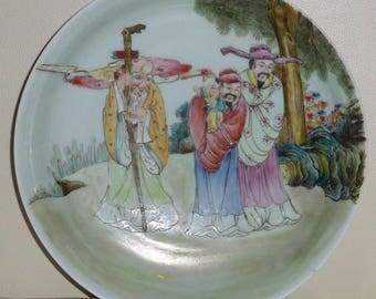 Superb Antique Chinese Qianlong Mark Famille Rose Bowl
