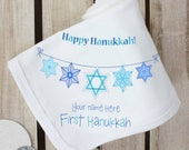 My First Hanukkah baby blanket  Hanukkah baby shawl Happy Hanukkah Star of David Baby shower gift Personalised blanket New baby gift