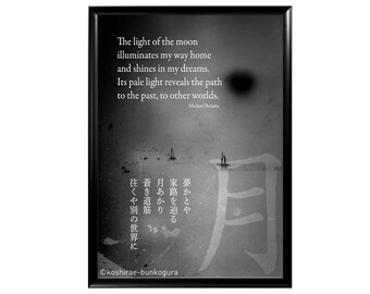 Tanka-Photo-Art  #10, Feelings we all have as seen by a western writer of classic Japanese poetry and Japanese photographers/designers.