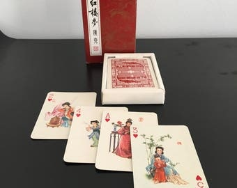 Vintage,Chinese Playing Cards,Illustrated Playing Cards, Deck Of Cards, La Reve Du Pallion Rouge,Dream Of Red Mansions, Oriental Decor,Cards
