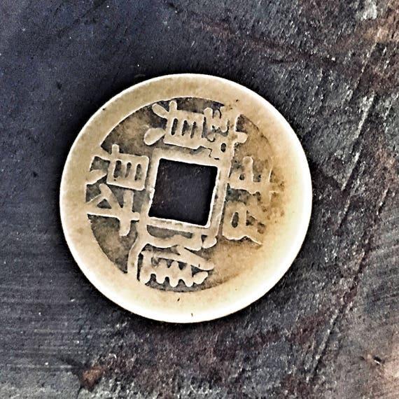 Lucky Asian Coin - EDC