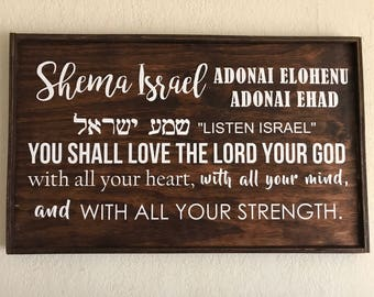 Bedtime Shema Prayer Printable
