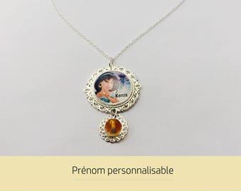 Jasmine Aladdin - personalized name girl • Creananas 974 gem Cabochon necklace