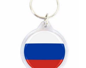 Russia - Ø40mm flag key chain