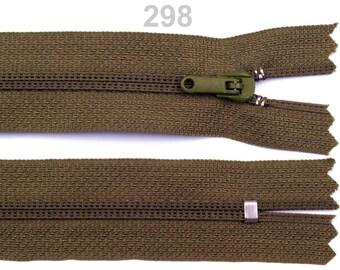 khaki nylon closure size 12 cm