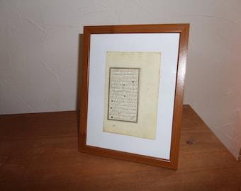 Antique 18th - Islam Islamic manuscript