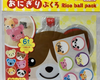 Rice Ball Pack