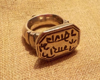 Very heavy silver oriental ring