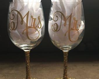 Customized Couples Wineglass