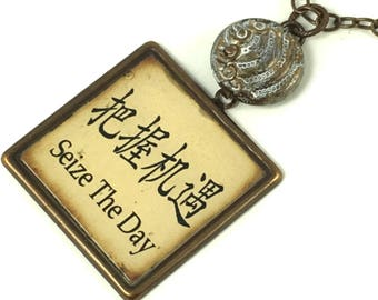 Seize the Day Kanji symbol Pendant Necklace on long brass chain, Carpe Diem Necklace, Live Life to the Fullest