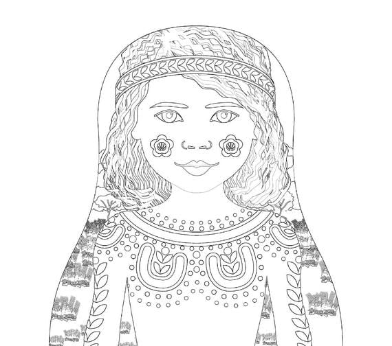 Aboriginal Australian Matryoshka Coloring Sheet Printable file