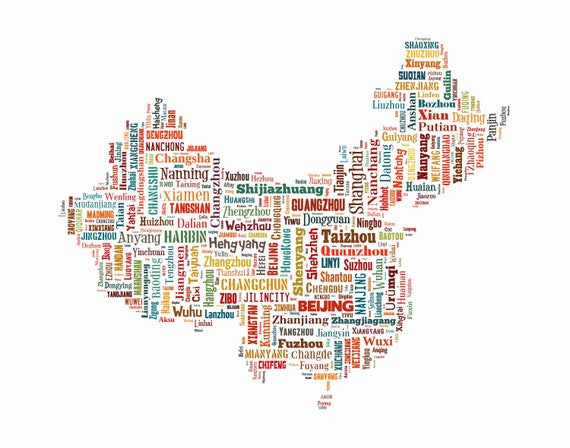 China map typography color map poster print text map like this item gumiabroncs Gallery
