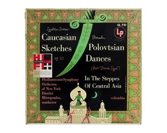 "Alex Steinweiss record album design, 1954. ""Caucasian Sketches / Polovtsian Dances"" LP"
