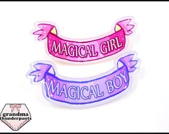 Magical Girl/Boy Pin, Mahou Shoujo, Magical, Anime, Manga, Stocking Stuffer, Gifts Under 10