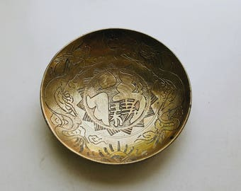 Vintage Chinese Double Dragon Etched Brass Bowl - Modern Bohemian Chinoiserie Asian Décor - Hollywood Regency