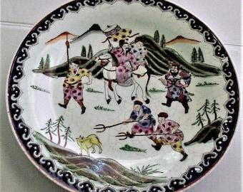 "Hand Painted Hunters Modernist Art Nora Fenton 10"" White Display Plate Macau Import"