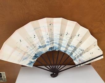 Japan Air Lines Fan