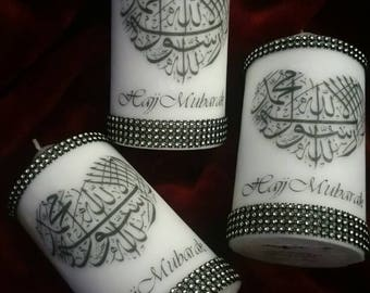 Unscented white Islamic hajj mubarak candle. Safe to burn candles with black and silver mesh embellishments