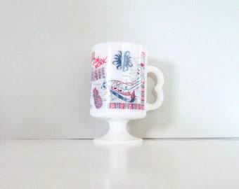Vintage Hawaii Souvenir Glasbake Mug  - To hell with work lets go to Hawaii.