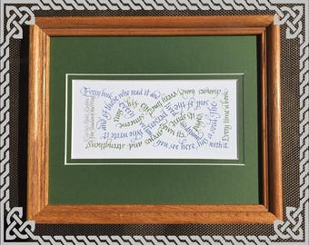 """Calligraphic Celtic Knot 8""""x10"""" Matted Digital Print (Shadow of the Wind by Carlos Ruiz Zafon)"""