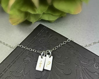 Sterling Silver Short Tag Necklace /  Personalized Vertical Bar Necklace / Initial Tag  / Sterling Silver Bar and Chain