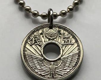 Japanese pendant etsy 1934 or 1936 japan 5 sen coin pendant japanese phoenix h fenghuang bird fushich mozeypictures Images