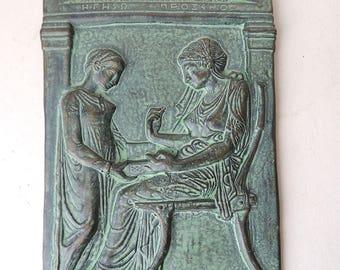 Vintage Greek Terracotta Pottery ceramic Plaque