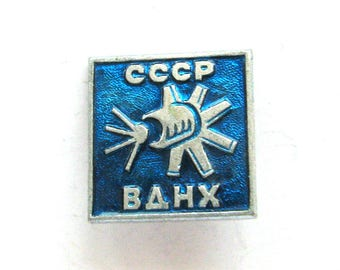 SALE, Space, Exhibition, Soviet Children's badge, Vintage collectible badge, Soviet Vintage Pin, USSR, 1980s