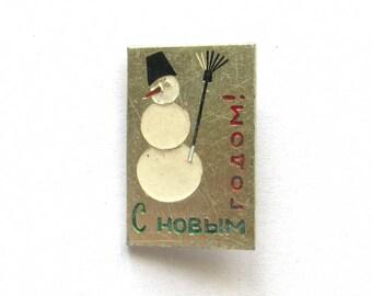 SALE, Snowman, Soviet Children's badge, Vintage collectible badge, Soviet Vintage Pin, USSR, 1980s