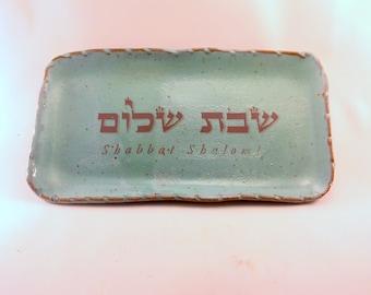 Shabbat Tray with Turquoise Glaze, Ready to Ship