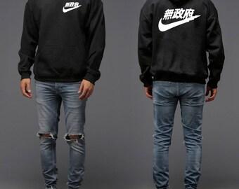 Japan Nike Hoodie, Japanese Nike Hoodie, Chinese Nike Hoodie, Nike Japan Hoodie, China Nike Sweatshirt, Nike Japan Sweatshirt, Japanese nike