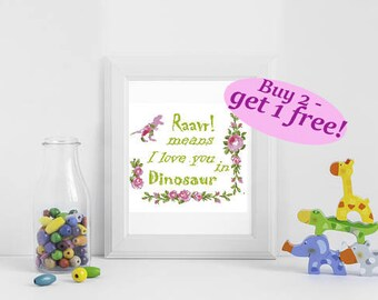 Dinosaur cross stitch pattern, quote cross stitch pattern, nursery cross stitch pattern, Ravr! Means I love you in dinisaur