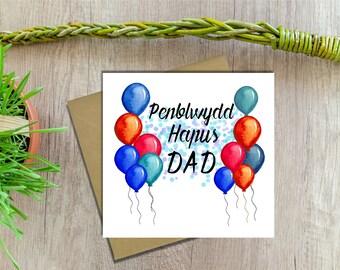 Welsh Birthday Card, Penblwydd Hapus, Personalised, Dad, Dadcu, Taid, Brawd, Chwaer, Any Name