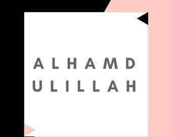 "Modern Alhamdulillah Print 8""x10"""
