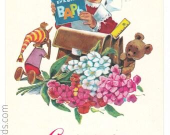 Back to School September 1 postcard (1979), Russian Soviet vintage, by Vladimir Zarubin, cute girl ABC book toys Buratino