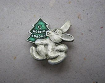Vintage soviet USSR pin badge Santa Happy New Year X-mas Hare Rabbit