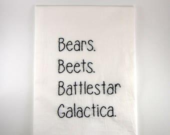 The Office Kitchen Towel - Dwight Schrute- Jim Halpert - Dunder Mifflin - Bears Beets Battlestar Galactica