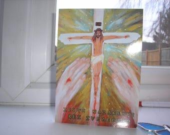 Easter card, Jesus card, Christian card,  blank greetings card, blank inside, Christian art, Catholic art, Christianity, Jesus Christ, INRI