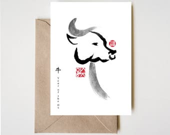 Year of the Ox Zodiac Card, Chinese Letters inspired Symbolic Animal Sumi-e Painting Ink Illustration,B&W,Zen,Birthday New Year