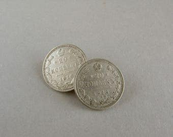 Antique two buttons of silver coins,