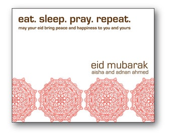 EID Greeting Digital Download